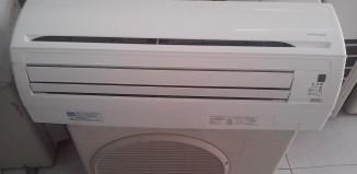 máy lạnh cũ quận 3